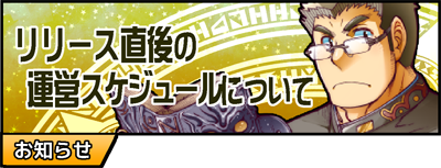 banner_2016winter