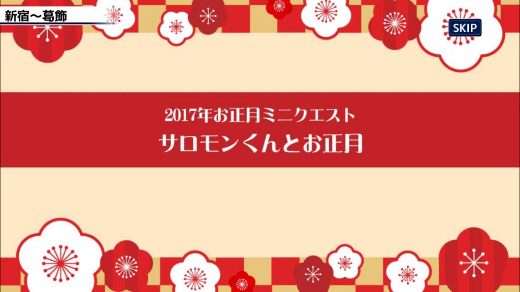 2017-01-01-17-03-28
