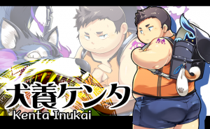 housamo_characters_kenta